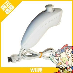 Wii ウィー ヌンチャク シロ 白 コントローラー 純正 ニンテンドー 任天堂 Nintendo 中古 送料無料|entameoukoku