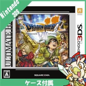 3DS ドラクエ7 ドラゴンクエストVII エデンの戦士たち アルティメット ヒッツ ソフト ニンテンドー 任天堂 NINTENDO 中古 送料無料 entameoukoku