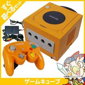 ゲームキューブ GC GAMECUBE 本体 オレンジ ニンテンドー 任天堂 Nintendo 中古 すぐに遊べるセット entameoukoku