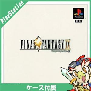 PS ファイナルファンタジーIX FF9 ソフト プレステ プレイステーション PlayStation SONY 中古 送料無料|entameoukoku