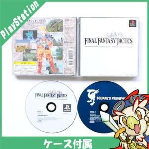 PS ファイナルファンタジータクティクス ソフト プレステ プレイステーション PlayStation SONY 中古 送料無料|entameoukoku