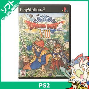 PS2 ドラクエ8 ドラゴンクエストVIII 空と海と大地と呪われし姫君 ソフト プレステ2 プレイステーション2 PlayStation2 SONY 中古 送料無料|entameoukoku