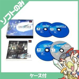 PS ファイナルファンタジーVII インターナショナル FF7 ソフト プレステ プレイステーション PlayStation SONY 中古 送料無料|entameoukoku