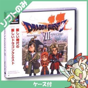 PS ドラゴンクエストVII ドラクエ7 ドラゴンクエスト7 エデンの戦士たち ソフト プレステ プレイステーション PlayStation SONY 中古 送料無料|entameoukoku