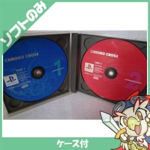 PS クロノ・クロス ソフト プレステ プレイステーション PlayStation SONY 中古 送料無料|entameoukoku