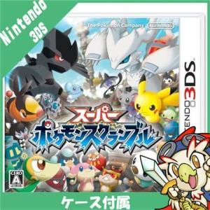 3DS スーパーポケモンスクランブル ソフト ケースあり Nintendo 任天堂 ニンテンドー 中古 entameoukoku