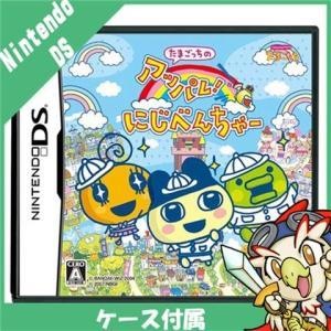 DS たまごっちのアッパレ にじべんちゃー 特典無し ソフト ケースあり Nintendo 任天堂 ニンテンドー 中古 送料無料|entameoukoku