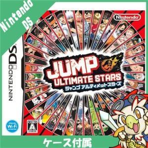 DS ジャンプアルティメットスターズ 特典無し ソフト ケースあり Nintendo 任天堂 ニンテンドー 中古 送料無料|entameoukoku