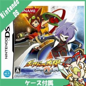 DS ボクらの太陽 Django&Sabata ソフト ケースあり Nintendo 任天堂 ニンテンドー 中古 送料無料|entameoukoku