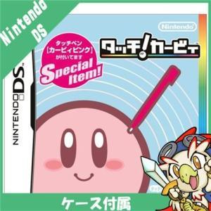 DS タッチ カービィ ソフト ケースあり Nintendo 任天堂 ニンテンドー 中古
