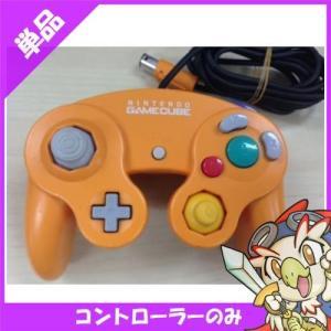 ゲームキューブ GC GAMECUBE コントローラー オレンジ ニンテンドー 任天堂 Nintendo 中古|entameoukoku