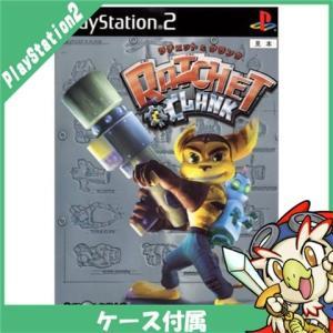 PS2 ラチェット&クランク ラチェットクランク ソフト ケースあり PlayStation2 SO...