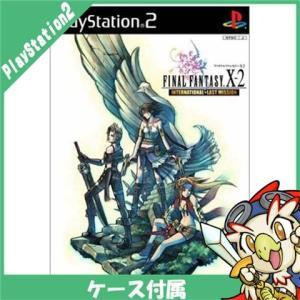 PS2 ファイナルファンタジーX-2 インターナショナル ラストミッション FF10-2 FF X-2 ソフト ケースあり PlayStation2 SONY ソニー 中古 送料無料|entameoukoku