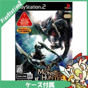 PS2 モンスターハンターG モンハン ソフト ケースあり PlayStation2 SONY ソニー 中古 送料無料|entameoukoku