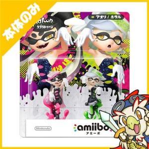 WiiU amiibo シオカラーズセット アオリ ホタル スプラトゥーンシリーズ 本体 のみ Nintendo 任天堂 ニンテンドー 中古|entameoukoku