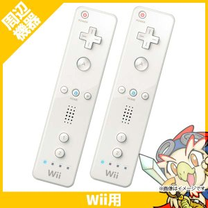 Wii リモコン 2個セット 本体 のみ Nintendo 任天堂 ニンテンドー 中古|entameoukoku