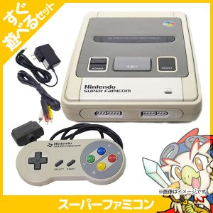 スーパーファミコン 本体 すぐ遊べるセット スーファミ SFC 中古|entameoukoku