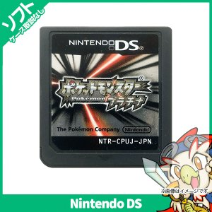 DS ソフトのみ ポケットモンスター プラチナ ポケモン 箱取説なし ニンテンドー 任天堂 Nintendo 【中古】 entameoukoku