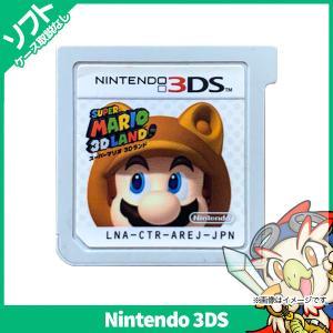 3DS スーパーマリオ3Dランド ソフトのみ ニンテンドー 任天堂 NINTENDO 中古 送料無料|entameoukoku