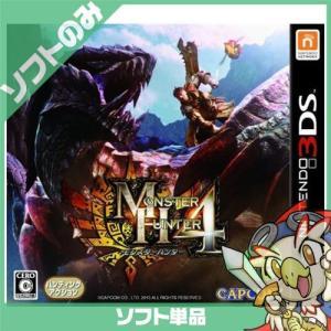 3DS モンスターハンター4 モンハン4 ソフトのみ ニンテ...