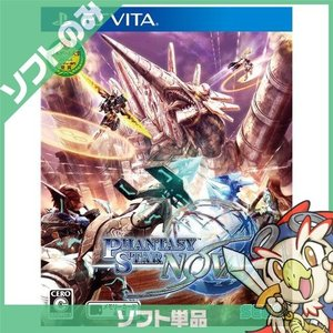 PSVITA ファンタシースターノヴァ ソフトのみ PlayStationVita プレイステーションヴィータ SONY 中古 送料無料 entameoukoku
