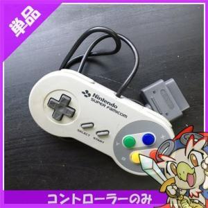 スーパーファミコン スーファミ SFC コントローラー 純正 ニンテンドー 任天堂 Nintendo 中古|entameoukoku