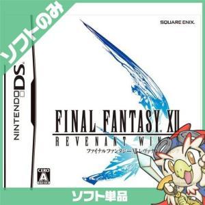 DS ファイナルファンタジーXII レヴァナント・ウイング FF7 ソフトのみ ニンテンドー 任天堂 NINTENDO 中古 送料無料|entameoukoku