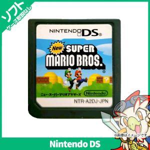 DS ソフトのみ Newスーパーマリオブラザーズ SuperMarioBros. 箱取説なし ニンテ...