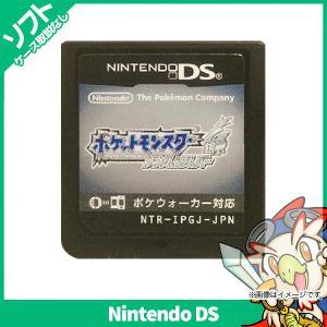 DS ソフトのみ ポケットモンスター ソウルシルバー ポケモン 箱取説なし ニンテンドー 任天堂 Nintendo 【中古】 entameoukoku