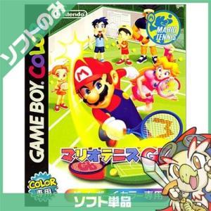 ゲームボーイ マリオテニスGB ソフトのみ GAMEBOY ニンテンドー 任天堂 NINTENDO 中古 送料無料|entameoukoku
