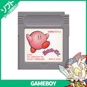 ゲームボーイ 星のカービィ ソフトのみ GAMEBOY ニンテンドー 任天堂 NINTENDO 中古 送料無料|entameoukoku