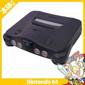 64 ゲーム 本体のみ 任天堂64 ニンテンドー64 NINTENDO64 中古|entameoukoku