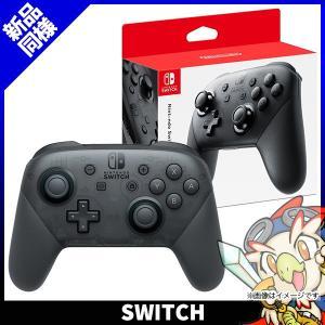 Nintendo Switch ニンテンドー スイッチ コントローラー Proコントローラー プロコントローラー プロコン 新品|entameoukoku