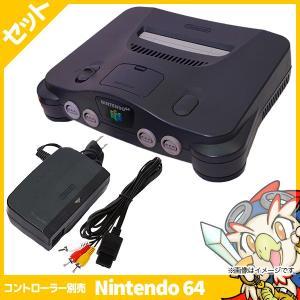 64 ゲーム 本体 任天堂64 ニンテンドー64 NINTENDO64 中古 本体&AVケーブル&電源コード3点セット|entameoukoku