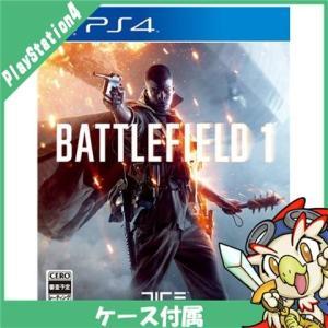 PS4 バトルフィールド 1 中古 バトルフィールド1 ソフト プレステ4 PlayStation4...
