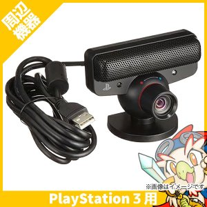 PS3 プレステEye PlayStationEye カメラ SONY 中古
