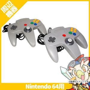 64 ゲーム コントローラ グレー 2個セット 任天堂64 ニンテンドー64 NINTENDO64 中古|entameoukoku
