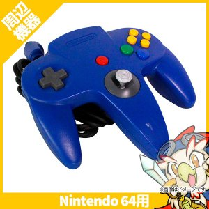 64 ゲーム コントローラ ブルー 任天堂64 ニンテンドー64 NINTENDO64 中古|entameoukoku