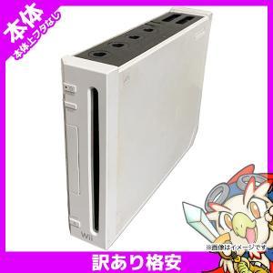 Wii シロ 白 上フタ無し 本体 のみ Nintendo 任天堂 ニンテンドー 中古 送料無料|entameoukoku