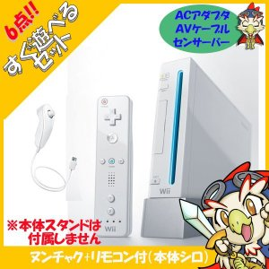 Wii シロ 白 上フタ無し 本体 すぐ遊べるセット Nintendo 任天堂 ニンテンドー 中古 送料無料|entameoukoku