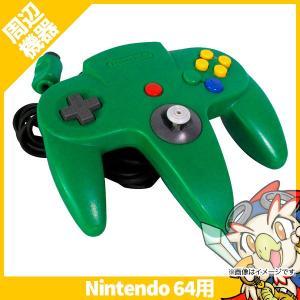 64 ゲーム コントローラ グリーン 任天堂64 ニンテンドー64 NINTENDO64 中古|entameoukoku