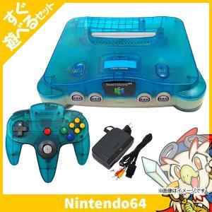 64 ゲーム 本体 任天堂64 ニンテンドー64 NINTENDO64 クリアブルー 中古 すぐに遊べるセット|entameoukoku