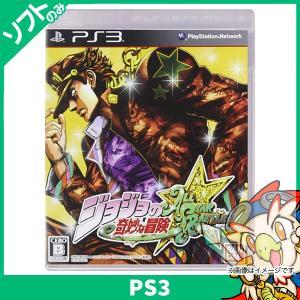 PS3 ジョジョの奇妙な冒険 オールスターバトル (通常版) - PS3 中古 送料無料
