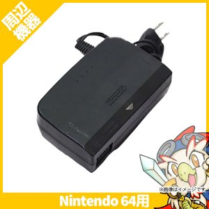 64 ACアダプター 電源ケーブル ニンテンドー64 NINTENDO64 中古|entameoukoku