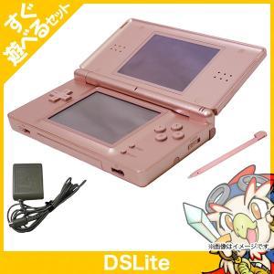 DSライト DSLite 本体 メタリックロゼ ニンテンドー 任天堂 Nintendo 中古 充電器&タッチペン付き すぐ遊べるセット|entameoukoku