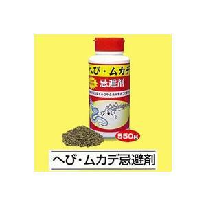 へび・ムカデ忌避剤550g|enteron-kagu-shop