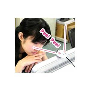 おもしろグッズ☆ USB姿勢矯正アラーム VISOMATE パソコン・PC・作業・仕事・体・歪み・腰痛・猫背・予防・居眠り・防止・おもしろ・プレゼント|enteron-kagu-shop