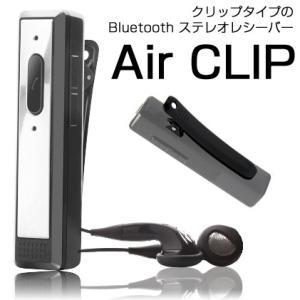 通話音楽併用 Bluetoothステレオレシーバー EVSH-03 Bluetooth ヘッドセット ヘッドフォン ハンズフリー ワイヤレス イヤフォン イヤホン ブルートゥース|enteron-kagu-shop