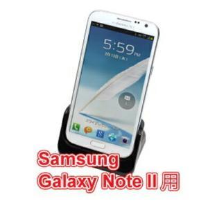 サイズ 【Galaxy S3】:幅90×奥行き75×高さ70 (mm)、97g 【Galaxy No...