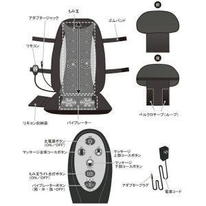 シートマッサージャー セララ マッサージ器 マッサージ機 電動マッサージ器 マッサージシート 座椅子 58368 腰痛 肩こり ラッピング不可 管理医療機器 enteron-kagu-shop 09